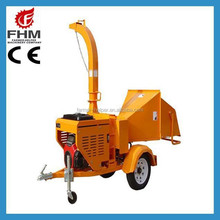 top quality CE CPG5 wood chipper shredder/wood chipper machine/pto wood chipper