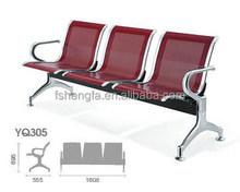 modern salon waiting room furniture