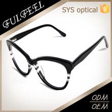 Colorful Vogue Acetate Silhouette Optical Glasses