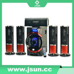 DM-6566 Best Hi Fi subwoofer home stereo speaker
