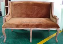 Two seater wooden sofa classic sofa/contemporary furniture sofas velvet fabric arms armsofas