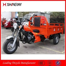150cc,200cc,250cc,300cc tricycle, three wheel motorcycle with cabin in chongqing