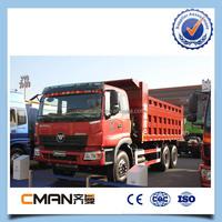 Hot sale Foton 6x4 10 wheel dump truck capacity
