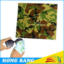 HBB797 Camouflage cleaning cloth