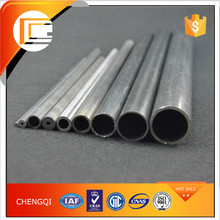 DIN 2391 Cold Rolled Small Diameter Seamless Mild Carbon Steel Pipes in China