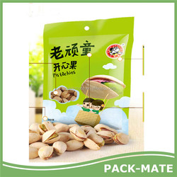 low price Custom Plastic Heat Sealable Design For Frozen Shrimp And Dog Food Dried Rice Patato Chips Snack Food Packaging Bag