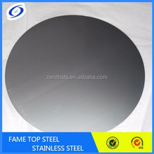 Kitchenware/Cookware Used 201 Stainless Steel Circle