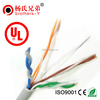 factory price good quality utp cat5e cat6 lan cable direct buy china network cable