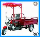 Nova 3 rodas de carga da motocicleta/150cc/200cc triciclo