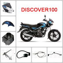 BAJAJ DISCOVER100 motorcycle side seat & motorcycle mirror & bike