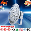 Hot Sale CE ROHS ISO9001 proved tuv 300w cooper led high bay light