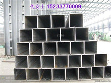 Cold rolled galvanized welded square hollow section/pipe/tube