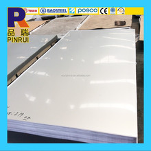 316 cold-rolled stainless steel sheet price