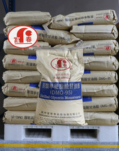 high quality Stable performance emulsifiers Glycerin Monostearate DMG E471 For Meat starch modifier