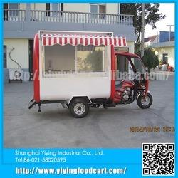 YY-FR220i Mobile Food Gasoline motorcycle food cart