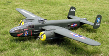 Digital metal servos B25 electric foam rc model airplane kits