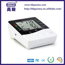 GAOMU CEROHS approved Arm Automatic omron blood pressure monitor