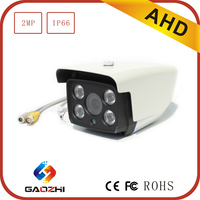 CCTV Security 2MP Ahd 1080p 4,6,8,12,16MM IR Bullet Ahd Camera