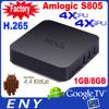 2014 newest XBMC/kodi 8G ROM Amlogic S805 mxq quad core android tv box