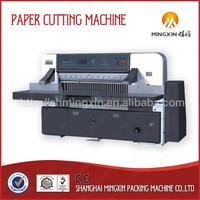 X-137D Hydraulic heavy duty paper guillotine