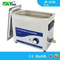 JP-031B 6.5L Household fruit & vegetable ultrasonic water bath