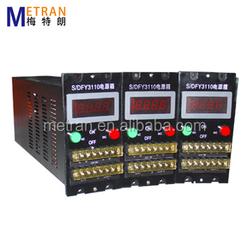 Integlligent digital display adjustment Instrument Voltage conversion power distribution box