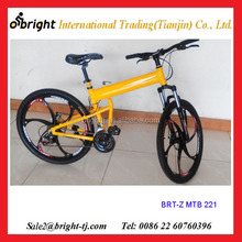 hummer folding mountain bicycle made from China