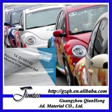 transparent 140gsm 80micron glossy pvc poly adhesive car vinyl