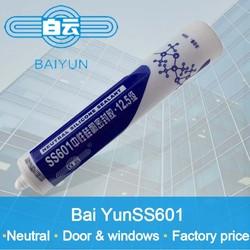 China Bai Yun silicone rubber adhesive sealant for general use