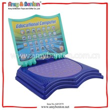 New Lauch Educational Computer Children Computer Toy