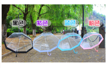 auto open selling transparent clear plastic umbrella