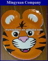 Animal print paper plates