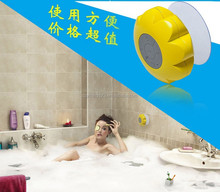 bathroom bluetooth speaker colorful super bass speaker for your selection
