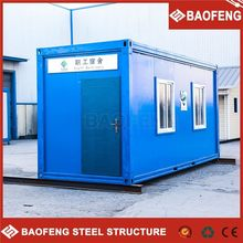 recyclable materials hydraulic container houses