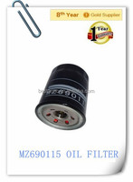 MZ690115 MD135737 MD360935 oil filter in lubricate system used for japanese cars