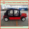 5kw Electric Power Mini Moke Car for sale
