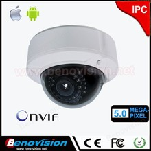 BN-IP500DV-VF vandalproof dome varifocal vandal-proof real time 5mp ir ip dome camera