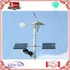 Automatic 12v dc generator 400w wind solar hybrid power system street light for sale with CE approved