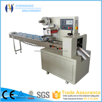 Alibaba Recommend air freshener flow wrapping machine price CE Approved