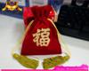Customized Red Velvet bag With Tassel , velvet gift pounch