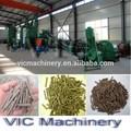 Máquina completa para hacer pellets de madera con precio de fábrica
