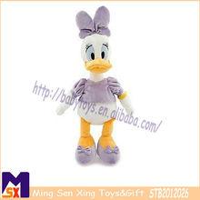 duck design plush toys cute stuffed duck toys soft duck toy doll