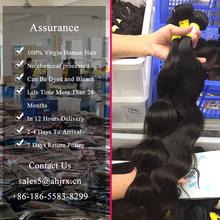 Wholesale Grade 5A 6A 7A Body Wave Virgin Brazilian Hair