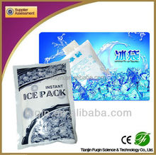 First aid instant ice pack,medical cold pack for sport injury or hospital use