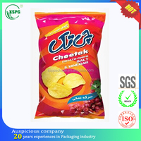 High quality heat seal gravure printing moisture proof plastic bag for food