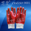 pvc cheap work gloves red pvc gloves needle resistant gloves