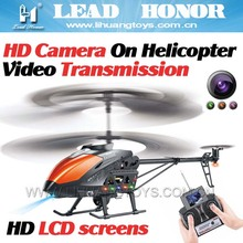Live images directly from the onboard 82cm cam helicopter with video on remote control display hobby