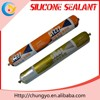 Cheap Sealant Silicone water resistent silicone sealant