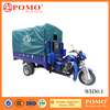 High Quality Strong Heavy Load 300CC Water Cooled Cargo Four Wheel Motorcycle For Sale