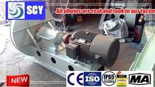 Anti corrosive exhaust fan for ventilation acid air/chemical plant or factory/Exported to Europe/Russia/Iran